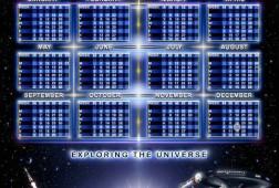 The Bulldog Space calendar